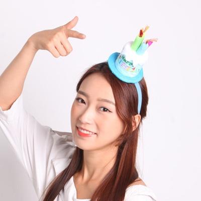 생일케익모자머리띠 [블루]