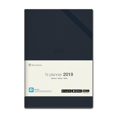 [네오스마트펜 호환] N플래너 2019 (네이비)