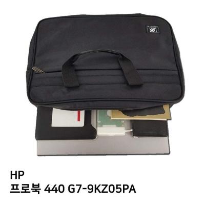 S.HP 프로북 440 G7 9KZ05PA노트북가방