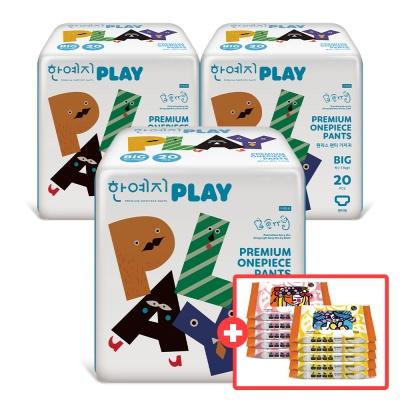 PLAY 기저귀 빅 3팩(총 60입)+비데물티슈10팩(증정)