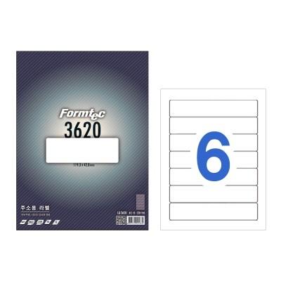폼텍 주소용 라벨/LQ-3620
