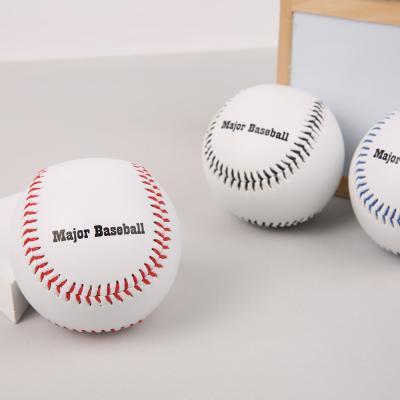 [JY]메이저 소프트 야구공