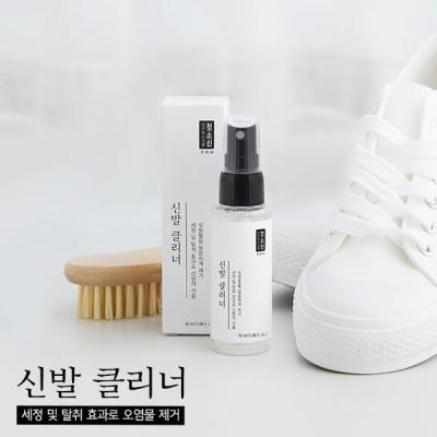 청소신 신발클리너