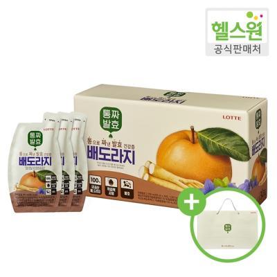 [헬스원] 통짜발효 배도라지 30포 30일분