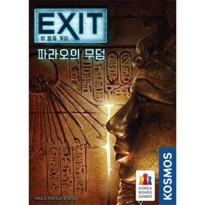 EXIT방탈출게임:파라오의무덤 방탈출 보드게임