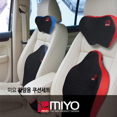 [miyo] NEW 차량용 쿠션 세트 메모리폼