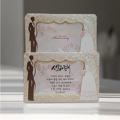 결혼기념일 축하카드-CN1201