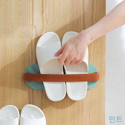 실내화 슈즈 거치대 홀더 걸이 신발 정리대 민트