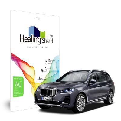 BMW X7 2019 계기판 클러스터 저반사 액정보호필름