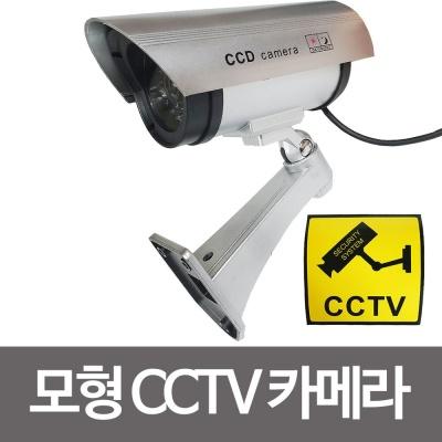 모형 CCTV카메라 W406C6C