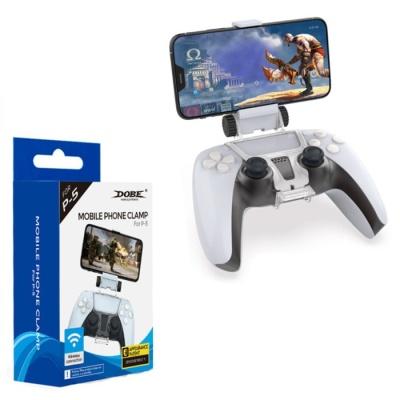 PS5 듀얼센스 스마트폰 마운트 P5 클램프
