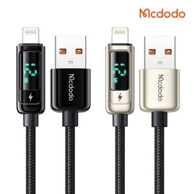맥도도 디스플레이 USB-A to 8핀 고속충전 케이블