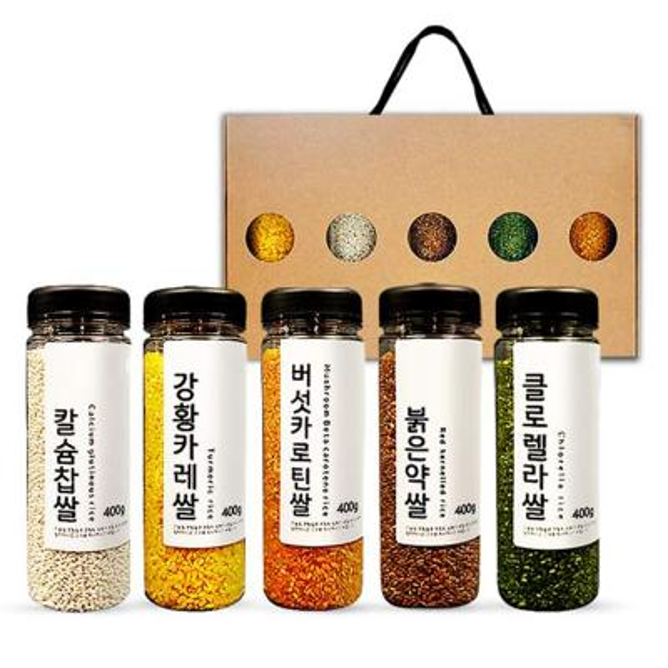 왕실의정원 기능성쌀 5종 1호세트