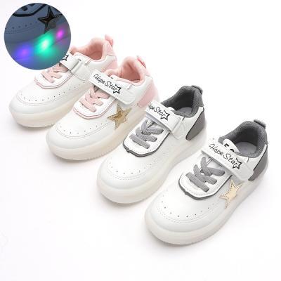 호프스타 506LED 150-190 키즈 라이트 운동화 신발