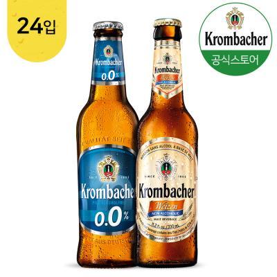 크롬바커 필스 바이젠 330ml 혼합 24병 논알콜 음료