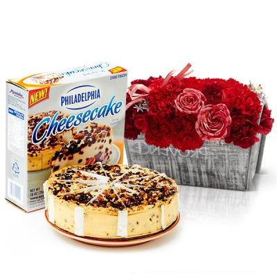 필라델피아 치즈케익 터틀(794g)+프라린 카네이션
