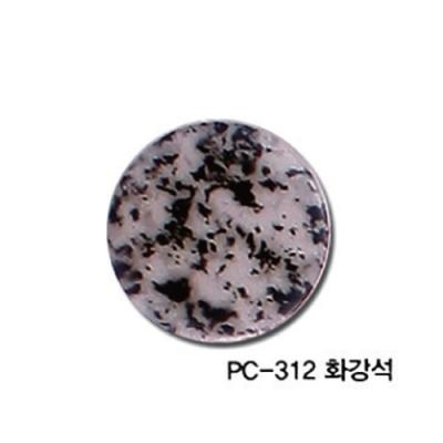 [현진아트] PC무늬보드롱 5T (PC-312화강석) 6x9 [장/1]  116054