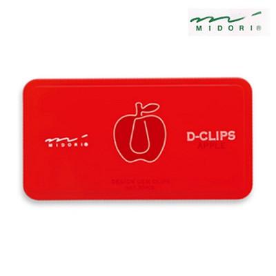 D-CLIPS - Garden - 사과