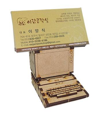 장식소품만들기 8bit컴퓨터 모형 키트 DECO2015003