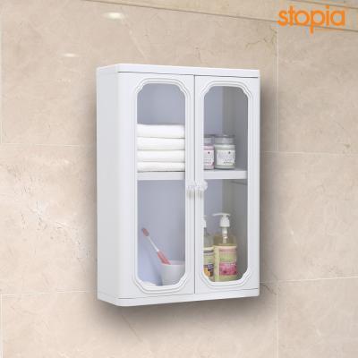 스토피아 600 욕실장(화이트)