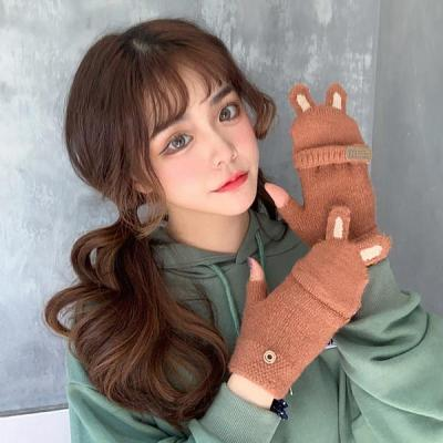 모아 여성 겨울 토끼 손가락 털장갑