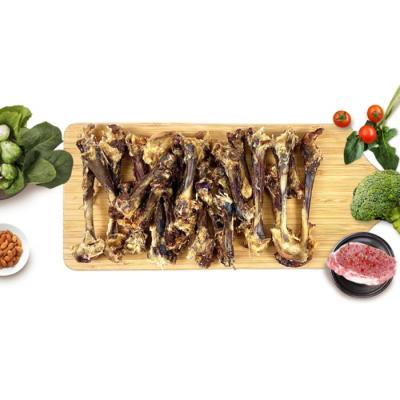 BNLAB 비앤랩 오리 도가니 300g 강아지간식