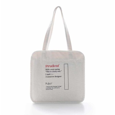 Rectangle Ecobag - P001R-IV