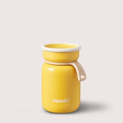 [MOSH] 모슈 보온보냉 라떼 미니 텀블러 120 옐로우