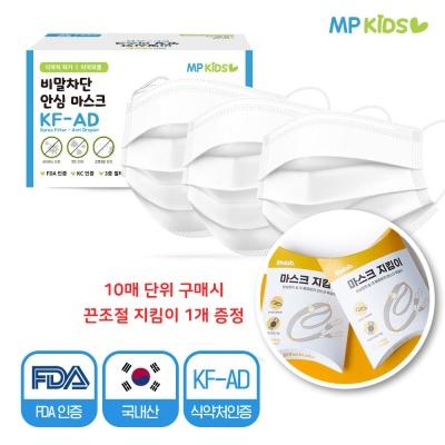 엠피가드KF-AD비말차단용마스크소형10매+마스크목걸이