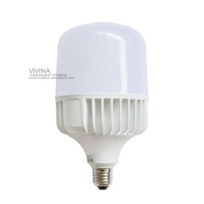 GALH LED U볼램프 40W(E26 주광색) 인테리어