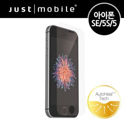 [Juse Mobile] 아이폰 SE/5S/5 오토힐링 액정보호필름