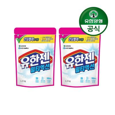 유한젠멀티액션산소계표백제(분말)파우치형 1.5kg 2개