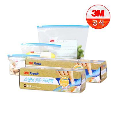 [3M]스탠딩 슬라이드 지퍼백(소) 15매+(대) 12매