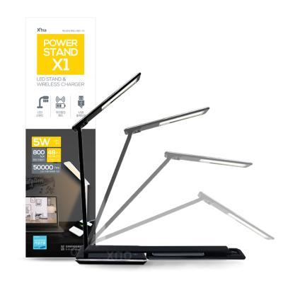 엑스트라 POWER STAND X1 LED 스탠드&무선 충전
