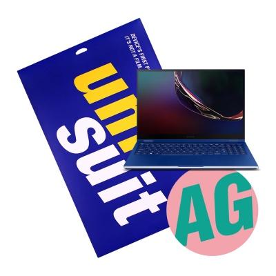 갤럭시북 플렉스 15형(NT950QCG) 저반사 슈트 1매