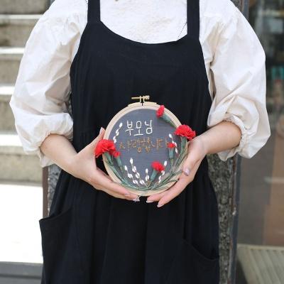 카네이션 투명자수액자 DIY KIT - 5월 감사의달 선물