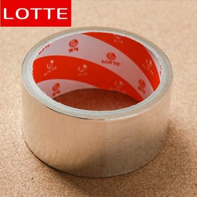 5M 롯데 이지온 알루미늄 테이프(폭-4.5cm)