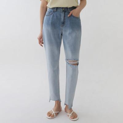 Gradation Boy Fit Jeans