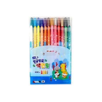 8000 빙글빙글색연필 (24색/블루)