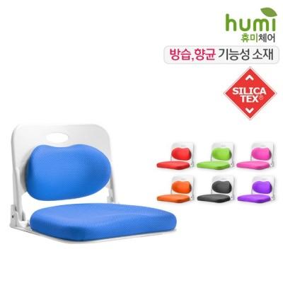 [휴미체어] 케리 블랑 요추 좌식 의자 HMST-ZW013