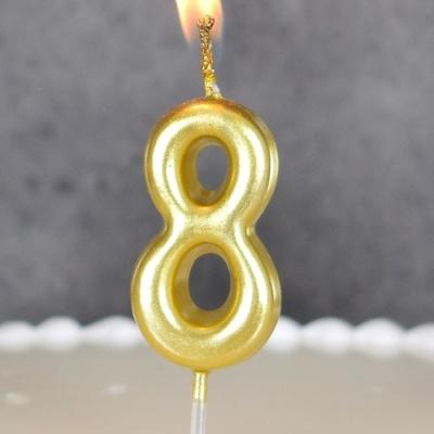 숫자초 골드 8