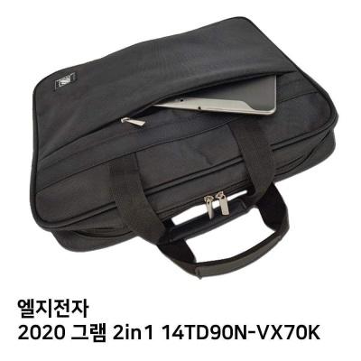 S.LG 2020 그램 2in1 14TD90N VX70K노트북가방