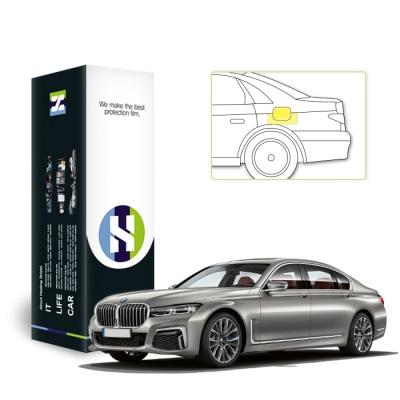 BMW 7시리즈 2019 자동차용품 PPF 필름 주유구 세트