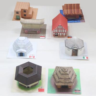 전통가옥만들기2