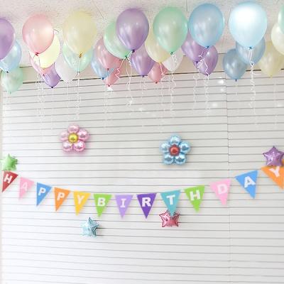 홈파티 생일 풍선세트-04