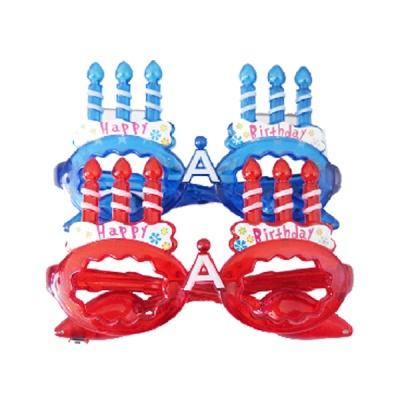 LED 럭셔리 안경(생일)