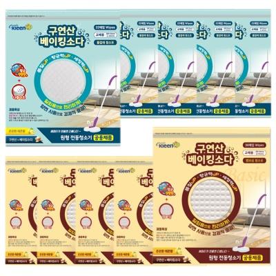 항균99.9% 구연산베이킹원형 5팩 물청소포/소독티슈