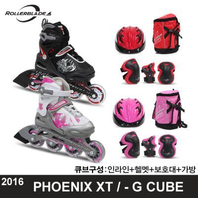(RB)2016 피닉스XT,-G 큐브세트(헬멧+보호대+가방)