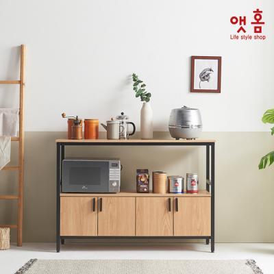 앳홈 데이지 렌지대 1200(수도권무료배송)