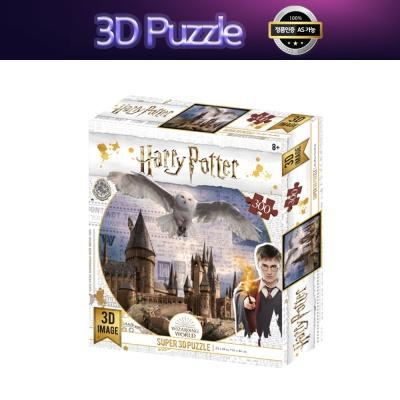 3D입체퍼즐 해리포터 호그와트와 헤드위그 32508